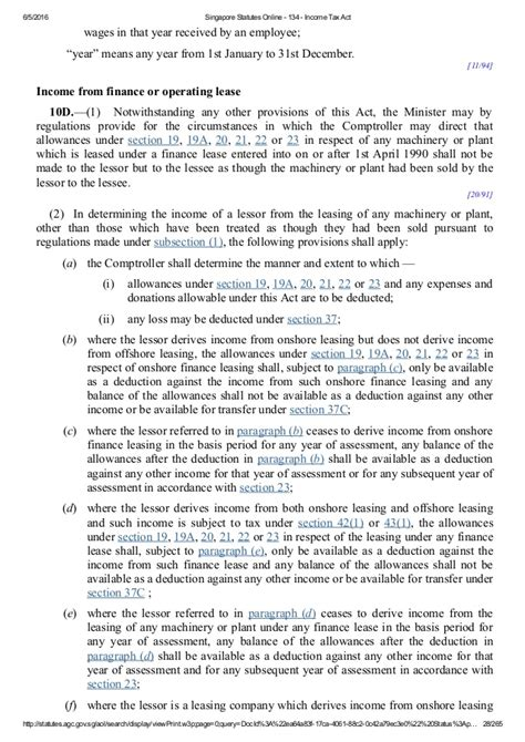 california probate code section 4701 section 28 income tax act 28 images international