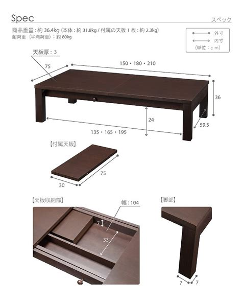 stretching table singlelife rakuten global market completed w folding