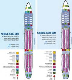 airbus a330 300 flight experience china airlines