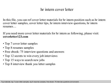 cover letter for hr internship hr intern cover letter