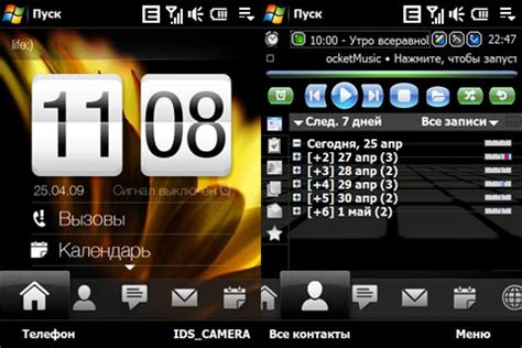 themes htc touch htc touch diamond themes image search results