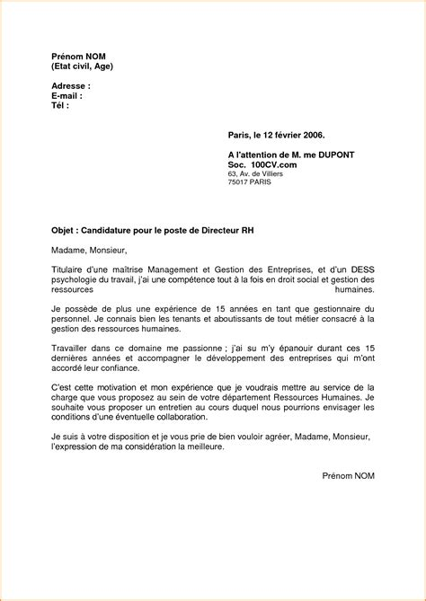 Lettre De Motivation De Master 2 7 Lettre De Motivation Master 2 Modele De Facture