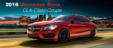 Mercedes Discount Programs 2016 Mercedes Class Chicago Il