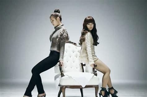 baby soul yoo jia baby soul yoo jia release mv for she s a flirt feat