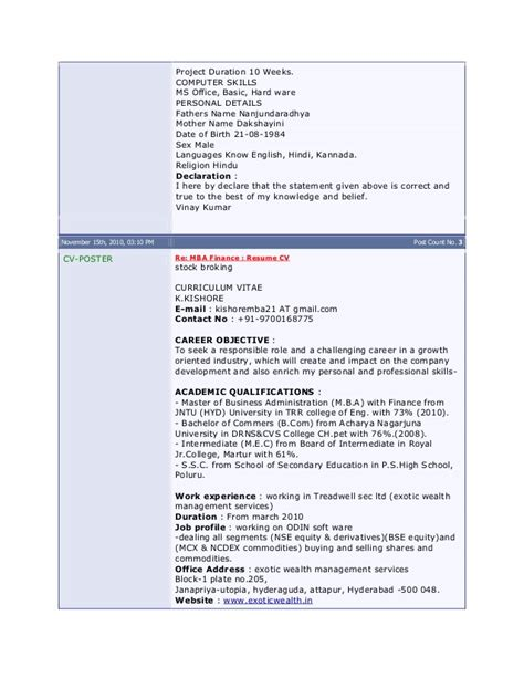 mba resume book valuebook co
