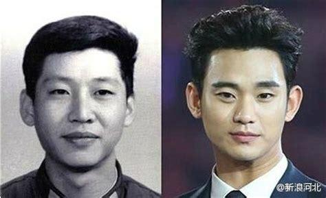 xi jinping kim soo hyun china s first lady says president xi jinping resembles kim
