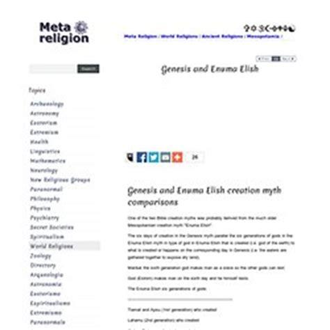 enuma elish and genesis mythology religious studies pearltrees