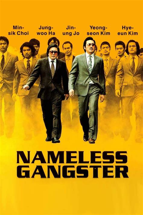 film gangster espagnol nameless gangster 2012 streaming complet vf