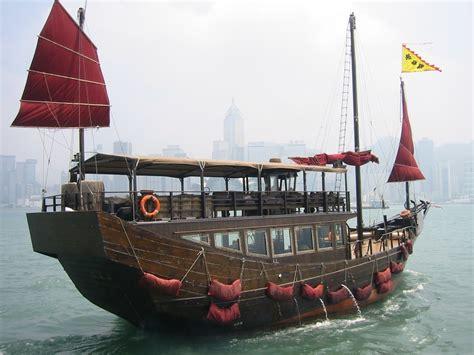 junk boat hong kong panoramio photo of junk boat hong kong