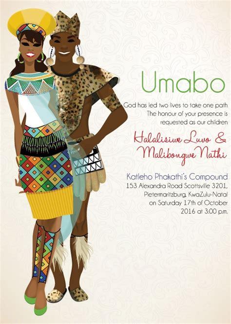 Zulu Wedding Invitation Card by South Zulu Traditional Wedding Invitation Card