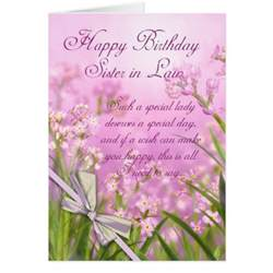 sister in law birthday card pink feminine floral zazzle