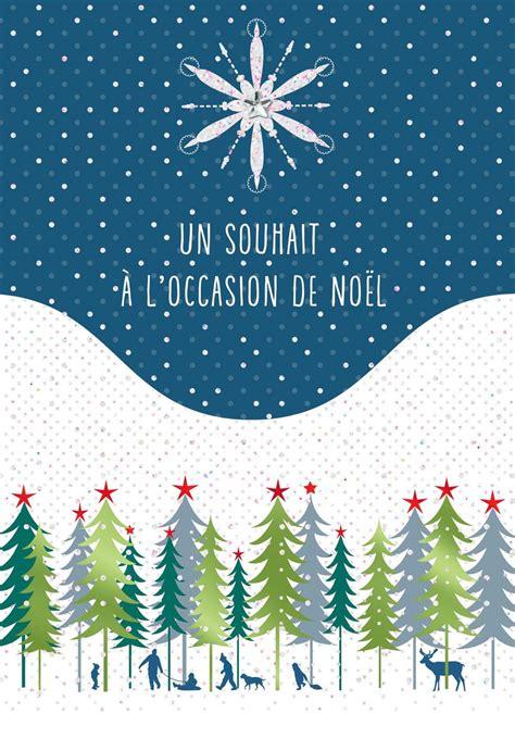 Hallmark Business Gift Cards - joyeux noel french language christmas card greeting cards hallmark