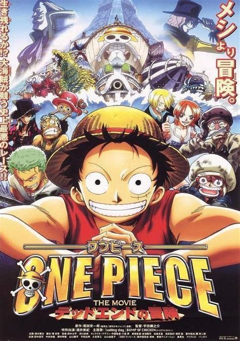 film one piece in streaming one piece the movie デッドエンドの冒険 on the road