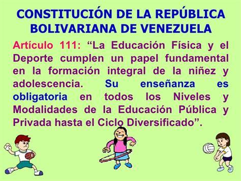 articulo 25 de la constitucion bolivariana de venezuela la supervisi 243 n en la educaci 243 n f 237 sica prof sixto sarmiento