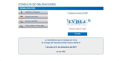 pago de utilidades ecuador 2016 sinmiedoseccom consultar pago de patente municipal de quito 2018 en