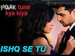 Pyar Tune Kya Kia Song Ishq Se Tu Lyrics Samira Koppikar Rishabh Srivastava