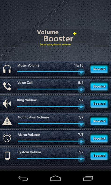 free volume booster app for android volume booster plus free android app the free volume booster plus app to