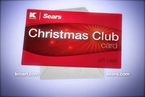 Kmart Smart Plan Gift Card - sears and kmart christmas club giveaway momstart