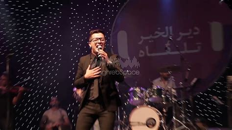 asma lmnawar mawal hatim ammor حاتم عمور allah 3lik ya bladi feat douzi et