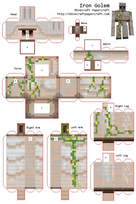 Papercraft Designs - papercraft iron golem