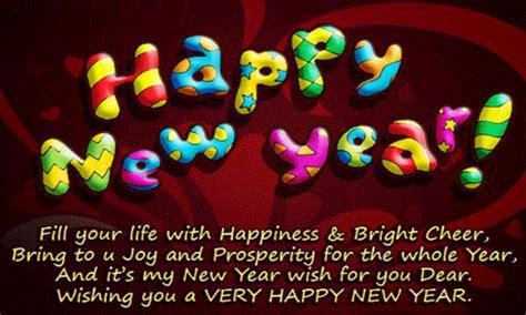 happy  year   wishes messages sms  friends family boyfriend girlfriend