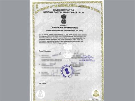 Hindu marriage certificate form tamil nadu recipes