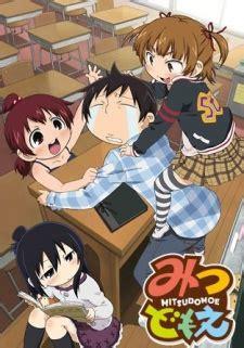 theme anime list mitsudomoe myanimelist net