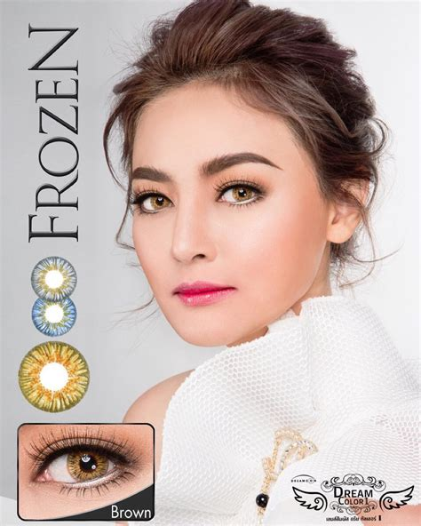 Softlens Murah New Dreamcolor Mini Frora Made In Korea Best Seller pusat toko jual softlens softlen soflen harga beli