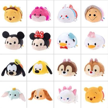 buy wholesale chip toys from china chip toys