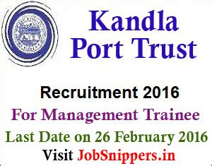 Mite Mba Fees by Kandla Archives Recruitment Search