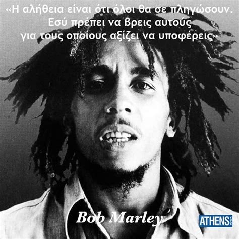 bob marley biography greek 112 best images about nice words on pinterest telling