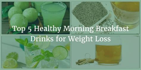 t shirt creatine is my breakfast top 5 healthy morning breakfast drinks for weight loss at