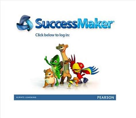 successmaker driverlayer search engine