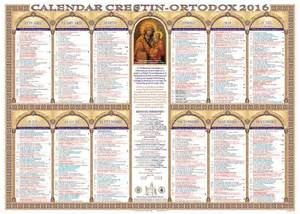 Calendar 2018 Romanesc Ortodox A Apărut Calendarul Creştin Ortodox Al Episcopiei Huşilor