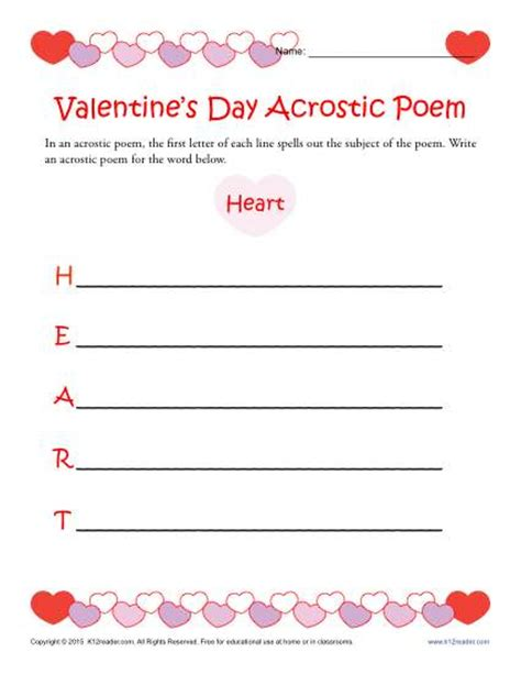 free printable valentine acrostic poem worksheet