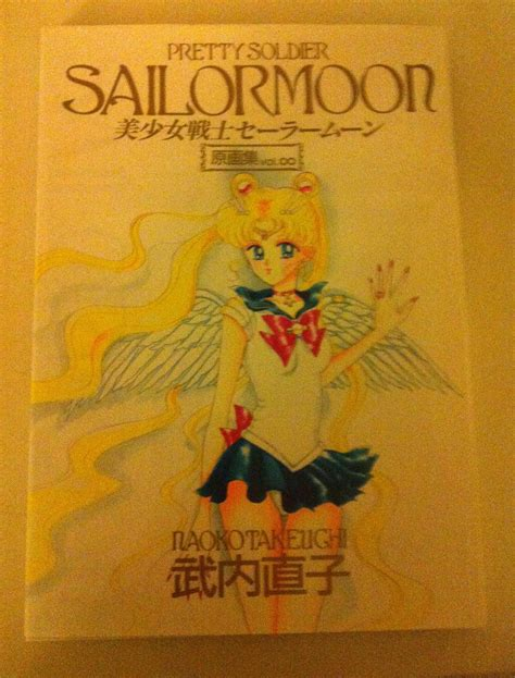 deviant condemned volume 5 books sailor moon vol infinity artbook by soloretta on deviantart