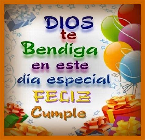 imagenes para felicitar cumpleaños en facebook felicitaciones de cumplea 241 os cristianas para facebook