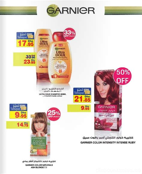 Cosmetics Special Offer by Garnier Products Special Offers Discountsales Ae