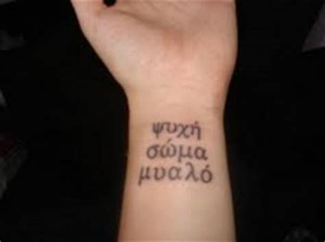 greek word tattoos word tattoos tattoos of words