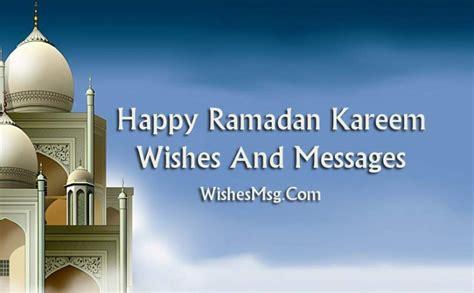 ramadan wishes  ramadan messages   quotes