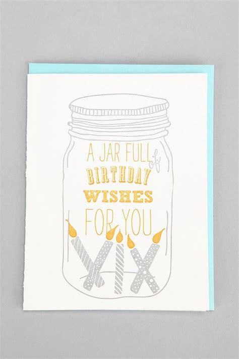Urban Outfitter Gift Card - sugarcube press jar full card