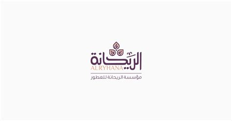 islamic logo design free software 30 arabic calligraphy logo designs your business deserve