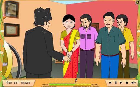 themes of god lives in the panch samay ki surang hindi story part 2 youtube