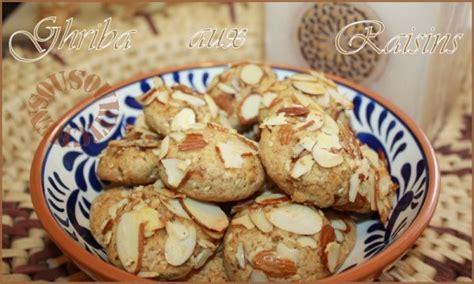 cuisine marocaine loubna ghriba aux raisins cuisine marocaine cuisine marocaine