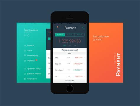 app design on behance payment service mobile app on behance
