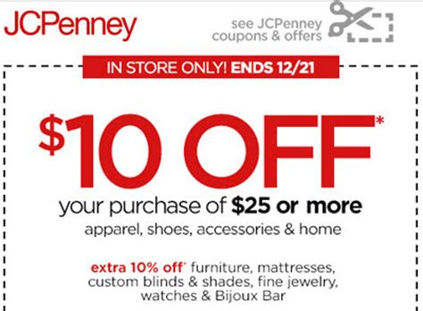 Jcpenney Printable Coupons December 10 Off 25   jcpenney coupon 10 off 25 purchase or more