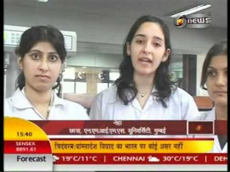 Mba In Pharmacy In Mumbai by Mba Pharmatech Nmims Http Pharmacy Nmims Edu Nmims