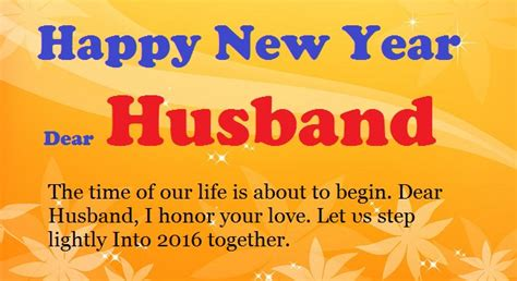 husband new year wishes merry christmas and happy new