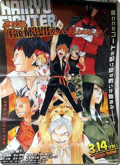film anime haikyuu haikyuu fighter the movie haikyuu pinterest movies