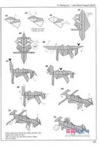 How To Make A Paper Race Car - 103 best images about origami on